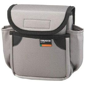 トラスコ中山 小型腰袋 二段フタ付 グレー TC52GY