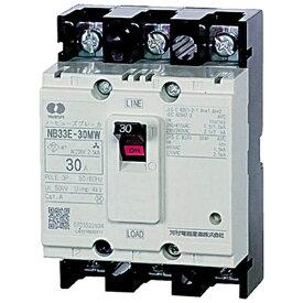 河村電器産業 Kawamura 分電盤用ノーヒューズブレーカ NB33E5MW《※画像はイメージです。実際の商品とは異なります》