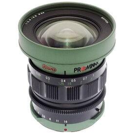 KOWA 興和 カメラレンズ KOWA PROMINAR 8.5mm F2.8【マイクロフォーサーズマウント】(グリーン)[KOWAPROMINAR8.5MMF2.]