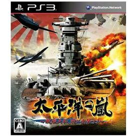 システムソフトアルファー SystemSoft Alpha 太平洋の嵐〜戦艦大和、暁に出撃す!〜 通常版【PS3ゲームソフト】