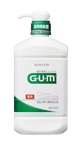 サンスター SUNSTAR G・U・M(ガム) 薬用 デンタルリンス レギュラータイプ(960ml)〔マウスウォッシュ〕