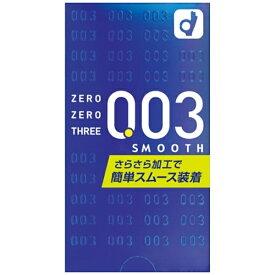 オカモト okamoto ゼロゼロスリー 003スムースパウダー 10個入<コンドーム>〔避妊用品〕