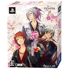 5PB ファイブピービー 花咲くまにまに 限定版【PS Vitaゲームソフト】