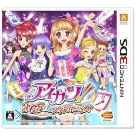 バンダイナムコエンターテインメント BANDAI NAMCO Entertainment アイカツ!365日のアイドルデイズ【3DSゲームソフト】