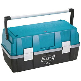 HAZET社 ハゼット パーツケース付ツールボックス 190L3