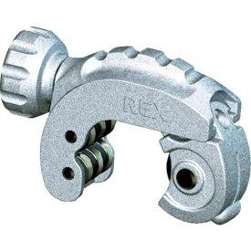 レッキス工業 REX RBチューブカッター RB N28 427128