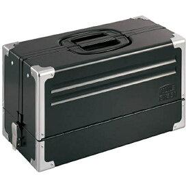 TONE トネ ツールケース(メタル) V形3段式 マットブラック BX331BK