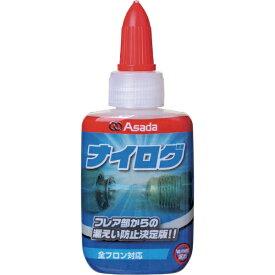 アサダ 冷媒漏れ防止剤 ナイログ 青 RT201B