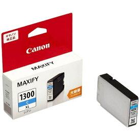 キヤノン CANON PGI-1300XLC 純正プリンターインク シアン(大容量)[プリンターインク PGI1300XLC]【wtcomo】