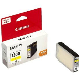 キヤノン CANON PGI-1300XLY 純正プリンターインク イエロー(大容量)[プリンターインク PGI1300XLY]【wtcomo】