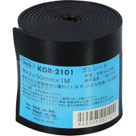 光 HIKARI ゴムロール巻 厚2mm×幅50mm×長1M KGR2101