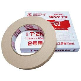 未来工業 Mirai Industry モールテープ(強力タイプ)1巻入 T2K