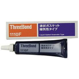 スリーボンド ThreeBond 液状ガスケット TB1110F 100g クリーム色 TB1110F100