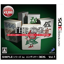 ディースリー・パブリッシャー D3 PUBLISHER SIMPLEシリーズ for ニンテンドー3DS Vol.1 THE 麻雀【3DSゲームソフト】[SIMPLEFOR3DSVOL1THEマ]