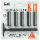 貝印 Kai Corporation K-2 ひげそり用カミソリ ホルダー 替刃5コ付〔ひげそり〕
