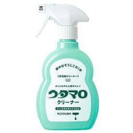 東邦 TOHO ウタマロクリーナー(400ml)〔住宅用洗剤〕【wtnup】