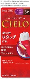 ホーユー hoyu CIELO(シエロ) ヘアカラーEX クリーム5P(ダークピュアブラウン)〔カラーリング剤〕【rb_pcp】