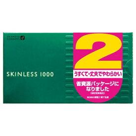 オカモト okamoto スキンレス1000 12個入り×2箱<コンドーム>〔避妊用品〕