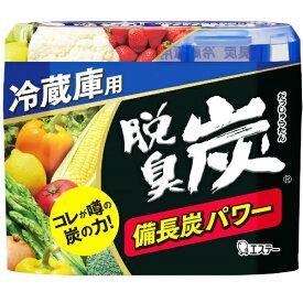 エステー S.T 脱臭炭 冷蔵庫用 140g【wtnup】