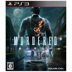 スクウェアエニックス SQUARE ENIX MURDERED 魂の呼ぶ声【PS3ゲームソフト】