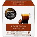 ネスレ日本 Nestle ドルチェグスト専用カプセル 「ロースト ブレンド(ルンゴ インテンソ)」(16杯分) LNI16001[L…