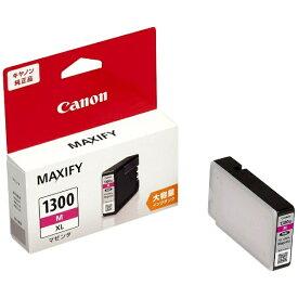 キヤノン CANON PGI-1300XLM 純正プリンターインク マゼンタ(大容量)[プリンターインク PGI1300XLM]【rb_pcp】