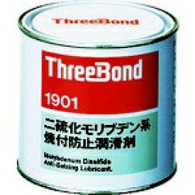 スリーボンド ThreeBond 焼付防止潤滑剤 TB1901 1kg 二硫化モリブデン系 黒色 TB1901