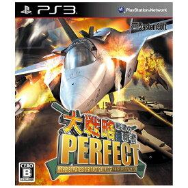 システムソフトアルファー SystemSoft Alpha 大戦略PERFECT〜戦場の覇者〜 通常版【PS3ゲームソフト】