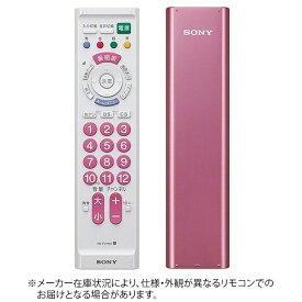 ソニー SONY リモートコマンダー RM-PZ110D(P)[RMPZ110DP]