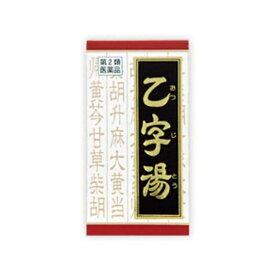 【第2類医薬品】 クラシエ乙字湯エキス錠(180錠)〔漢方薬〕【wtmedi】クラシエ Kracie
