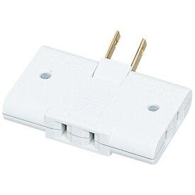 パナソニック Panasonic WH2123WP 小型スナップタップ (3個口・ホワイト) WH2123WP[WH2123WP] panasonic
