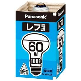 パナソニック Panasonic RF100V54W/D 屋内用レフ電球 ホワイト [E26 /電球色 /1個 /レフランプ形][RF100V54WD]