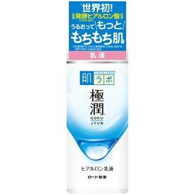 ロート製薬 ROHTO 肌研(肌ラボ)極潤 ヒアルロン乳液(140ml)【rb_pcp】