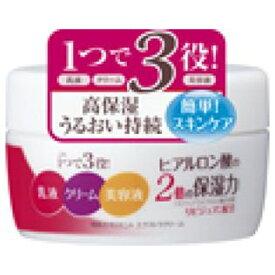 明色化粧品 明色エモリエントエクストラクリーム110g【wtcool】