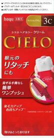 ホーユー hoyu CIELO(シエロ) ヘアカラーEX クリーム3C(キャラメルブラウン)〔カラーリング剤〕【rb_pcp】
