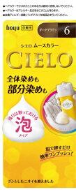 ホーユー hoyu CIELO(シエロ) ムースカラー 6(ダークブラウン)〔カラーリング剤〕【rb_pcp】