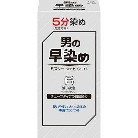 シュワルツコフヘンケル Henkel Japan ミスターパオン セブンエイト6 濃い褐色〔白髪染め〕