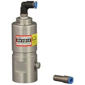 エクセン EXEN 超小型ステンレスノッカー RKVS15 RKVS15