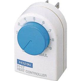 ホーザン ヒートコントローラー H17