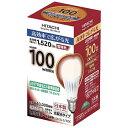 日立 HITACHI LDA13L-G/100C LED電球 [E26 /電球色 /100W相当 /一般電球形 /広配光タイプ][LDA13LG100C]