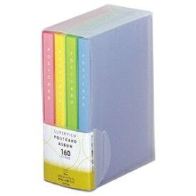 リヒトラブ LIHIT LAB. リクエスト・スーパーヴュー・ポストカードアルバム (40枚収納×4冊) G8101