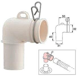 三栄水栓 SANEI 洗濯機排水トラップエルボ PH554F