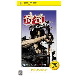 スパイクチュンソフト Spike Chunsoft 侍道ポータブル PSP the Best【PSPゲームソフト】