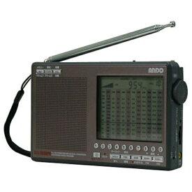 ANDO アンドーインターナショナル S11-783DPU ホームラジオ [AM/FM/短波/長波 /ワイドFM対応][S11783DPUシンセサイザーラジ]