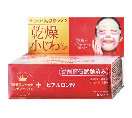クラシエ Kracie 肌美精 リンクルケア デイリー美容液マスク (30枚) 〔パック〕