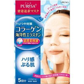 ウテナ utena PUReSA(プレサ)シートマスク COa(コラーゲン+海洋性エラスチン) 5枚入