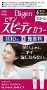ホーユー 【Bigen(ビゲン)】 スピーディカラークリーム 6(ダークブラウン)