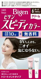 ホーユー hoyu Bigen(ビゲン) スピーディカラークリーム 6(ダークブラウン)〔カラーリング剤〕