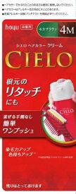 ホーユー hoyu CIELO(シエロ) ヘアカラーEX クリーム4M(モカブラウン)〔カラーリング剤〕【rb_pcp】