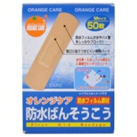 オレンジケア ORANGE CARE 防水ばんそうこう Mサイズ50枚〔絆創膏〕